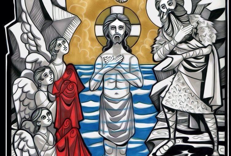 بخصوص المعمودية … للقديس باسيليوسالكبير